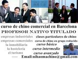 curso de traducción del chino al español - foto