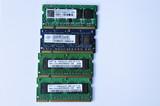 Memoria 2,5GB (1x1GB 3x512MB) portatil - foto