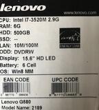 Portátil Lenovo ideapad G580 15,6 i7 Ssd - foto