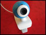 Webcam Logitech QuickCam Chat V-UAP42 - foto