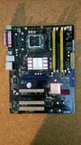 placa base 775 asus p5kpl/1600 - foto