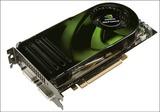Nvidia 8800GTS - foto
