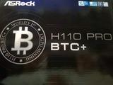 Asrock h110 pro btc+ mining 13 gpu - foto