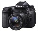 CANON 70D + 18-55 STM + 55-250 STM - foto