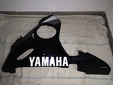 QUILLA IZQUIERDA YAMAHA R6 MOD. 05 - foto
