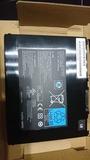Baterías nuevas Fujitsu Stylistic q572 - foto
