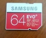 Tarjeta 64GB. - foto