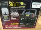 Mando RC saturn 5ch - foto