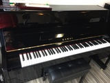 Piano Kawai K15E - foto