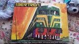 Tren Ibertren y maqueta.(52) - foto