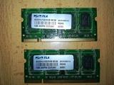 DDR2 2 GB PC2_5300 200 PIN 667MHZ - foto