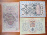 Billetes Rusia - foto