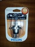 H4 philips premium extra light - foto