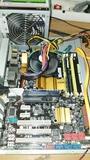 placa base asus  p5q + 4 gigas + quad - foto