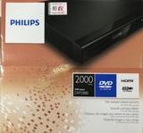 Dvd philps modelo DVP-2880 Blue Ray - foto