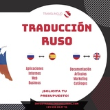 Traductor de Ruso- PROFESIONAL - foto