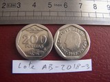 Moneda de 200 pesetas de 1987 - foto