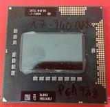 Procesador intel i7-740qm slbqg pga988 - foto