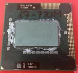 procesador intel i7-720qm mobile slbly - foto