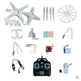 Repuestos para drone Syma X5C - foto