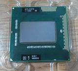 Procesador Intel Core i7 720QM - foto