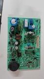 reparacion placa de aire acondicionado - foto