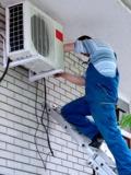 Instalacion repara aire acondicionado - foto