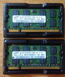 4gb ddr2-5300S-portatil - foto