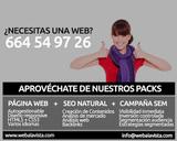 ¿BUSCAS DISEÑO WEB? - foto