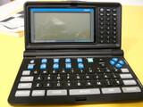 Casio electronic organizer - foto