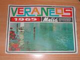Folleto VERANEOS - MELIA - Año 1.965 - foto