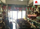 LOC1841 VENTA DE LOCAL COMERCIAL EN SANTA - foto