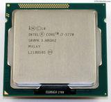 Intel core i7 3770 para socket 1155 - foto
