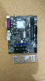 placa msi 775 ddr3 ms-7592 - foto