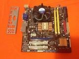 Placa Base mATX Asus P5QL-CM CPU E5300 - foto