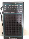 Radio FM Panasonic del año 1978 - foto