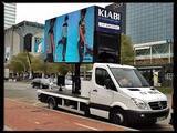 Pantalla gigante en camión - foto