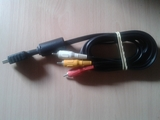 Cable original av ps3. - foto