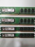 2 memorias RAM DDR2 1 GB y 2 de 512 mb - foto