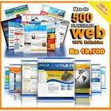 guipuzcoa web y tiendas online - foto