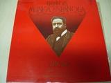 Lote 7 LP vinilo música clásica española - foto