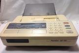 Equipo Fax de Panasonic (de 1982) - foto