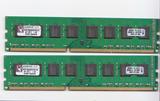 Kingston KVR1066D3N7K2/2x1G DDR3-1066 - foto