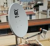Antenas parabólicas 80cm - foto
