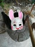 Máscara de La Cazadora - foto