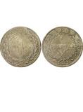 Moneda antigua de 5 pesetas 1811 - foto