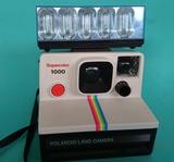 Polaroid supercolor 1000 - foto