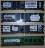 Varias - 1 x 256MB, 2 x 512MB y 1 x 1GB - foto