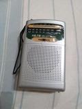 ! Radio!!Amitadprecio  nuevo!!! - foto