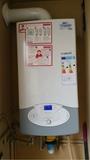 caldera de condensación Ariston - foto